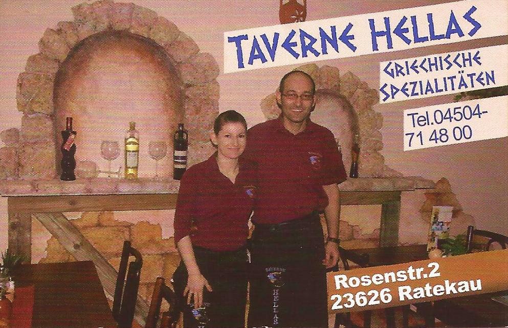 tavernen deutsch griechische gesellschaft zu l beck e v. Black Bedroom Furniture Sets. Home Design Ideas